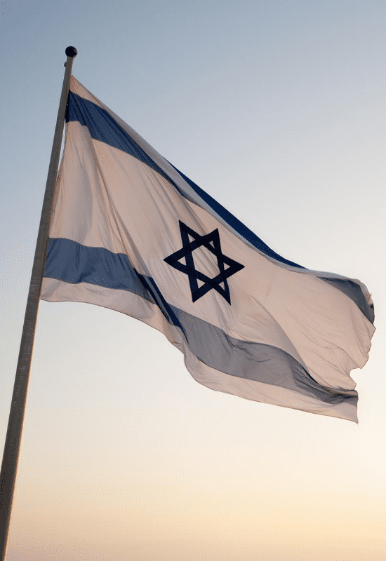 Global Staycation with Hampstead Synagogue: Israel